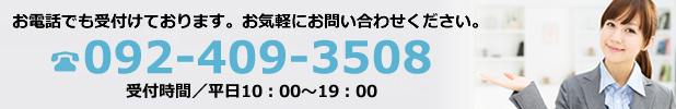 0942-34-6555